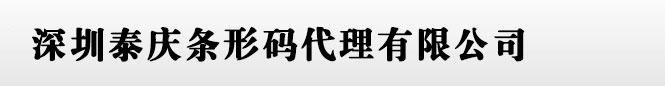 天津电缆桥架厂家